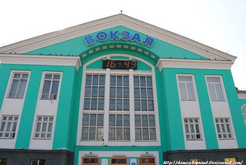 Кемеровский ЖД вокзал
