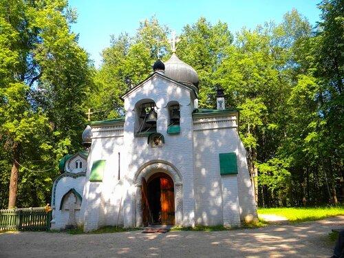 Церковь Спаса Нерукотворного(по проекту М.В. Васнецова и В.Д.Поленова)*