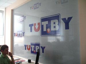 Экскурсия в офис TUT.by