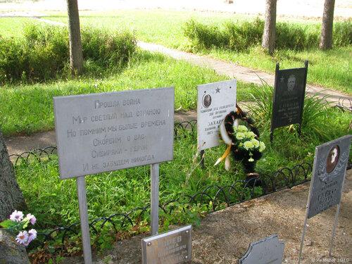 Мемориальный комплекс в память павших воинов в д.Плоское достопримечательность...