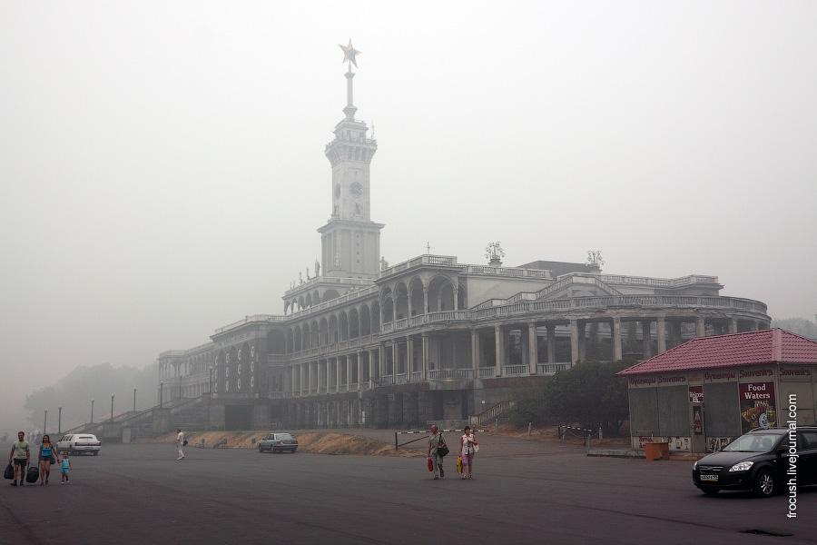 Здание Северного речного вокзала в дыму