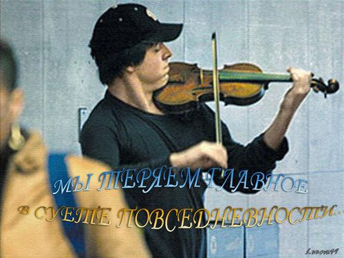 ДЖОШУА БЕЛЛ http://www.playcast.ru/view/1113669/6ec2451364990319c5bbf9a0cb9f159e27b570bepl