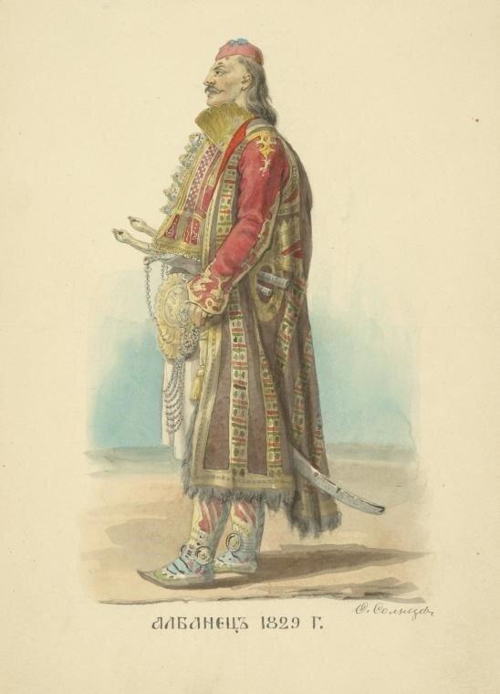 164. Албанец. 1829.
