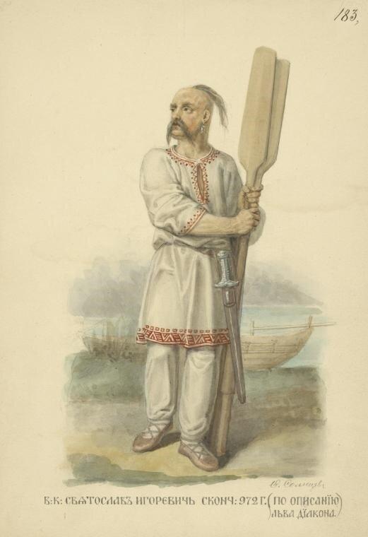 177. Святослав Игоревич (по описанию Льва диакона).