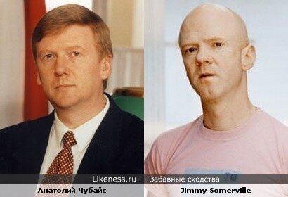 Анатолий Чубайс и Jimmy Somerville