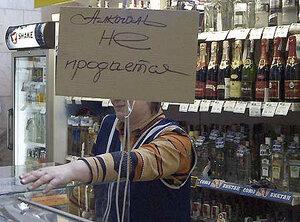 За продажу алкоголя несовершеннолетним теперь грозит решетка