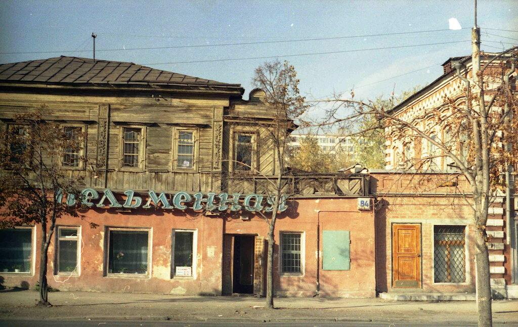 улице челябинск старая ул кирова фото вот, одним погожим