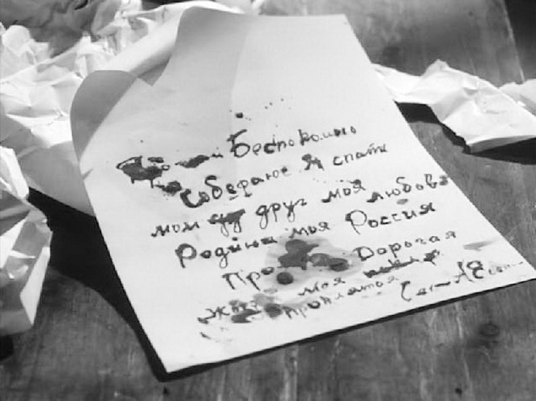 1966 - Айседора Дункан, величайшая танцовщица мира (Кен Рассел).JPG