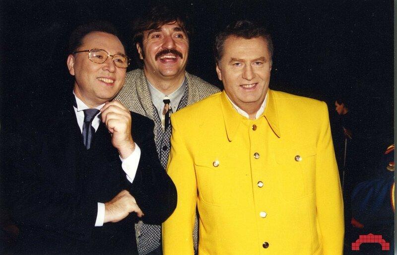 В. Зайцев, В. Комиссаров, В. Жириновский, 1997 г..jpg