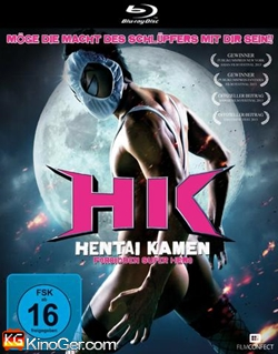 HK Hentai Kamen Forbidden Super Hero (2013)