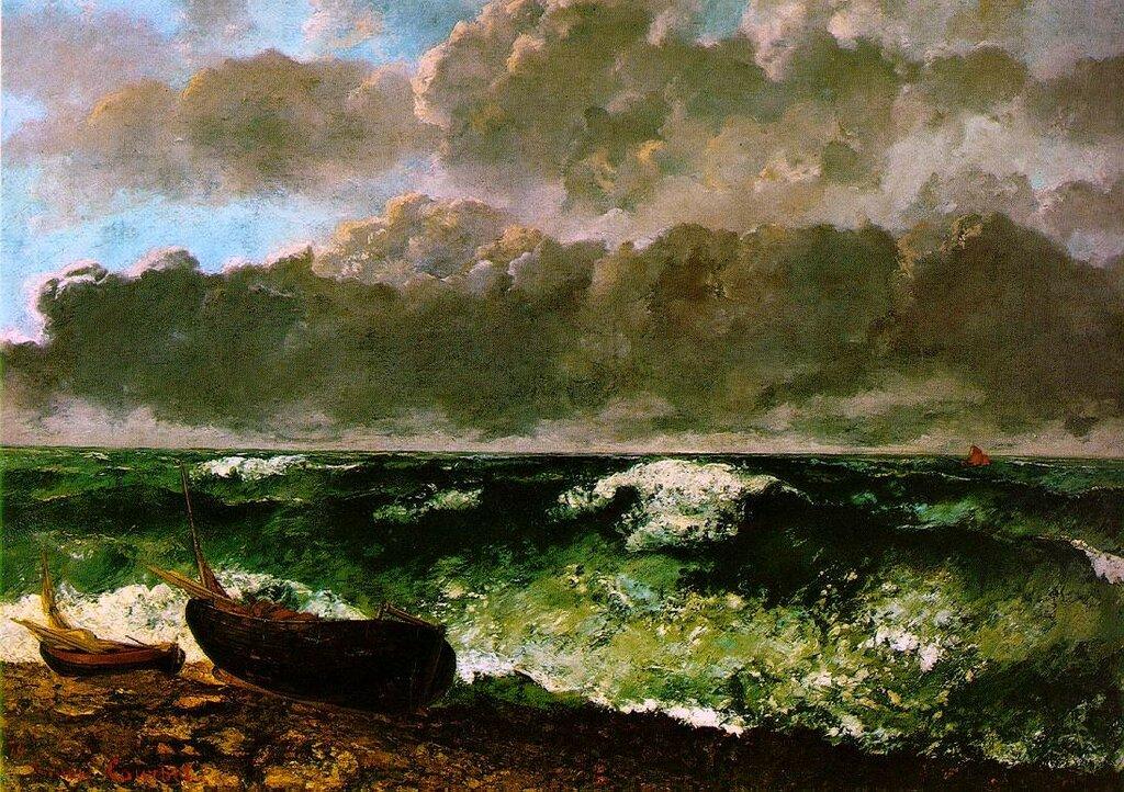 Гюстав Курбе: Штормовая волна, 1869