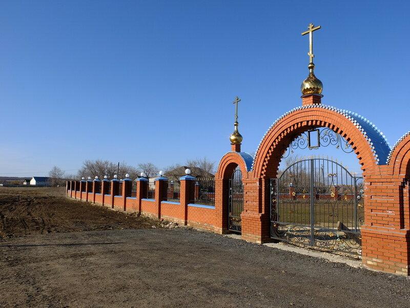 каменный брод, Красноармейское, сов. Ленина 500.JPG