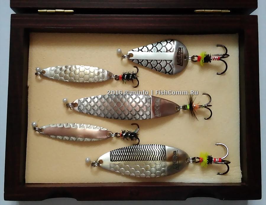 Подарочный набор колеблющихся блесен ручной работы 5 шт. автор Валерий Терехин