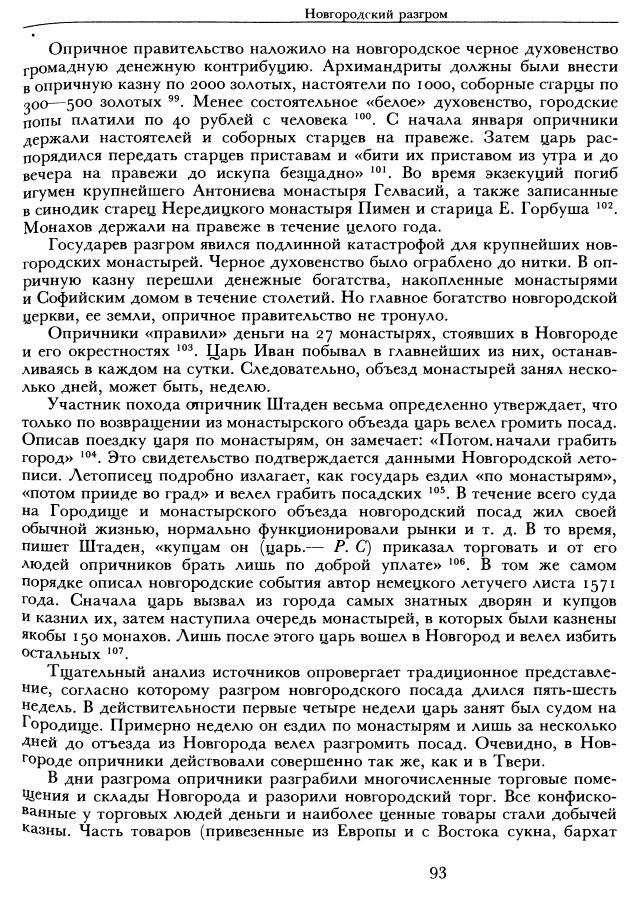 https://img-fotki.yandex.ru/get/54004/252394055.b/0_14acd1_ca11659a_orig.jpg