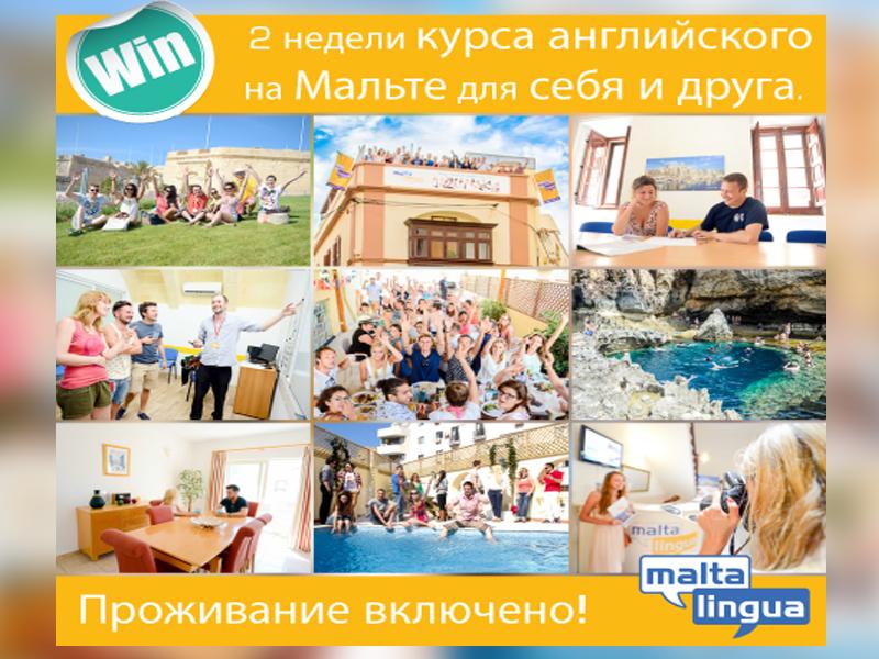 Lingvo-malta-5.jpg