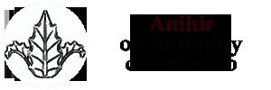 Antiquity 2016