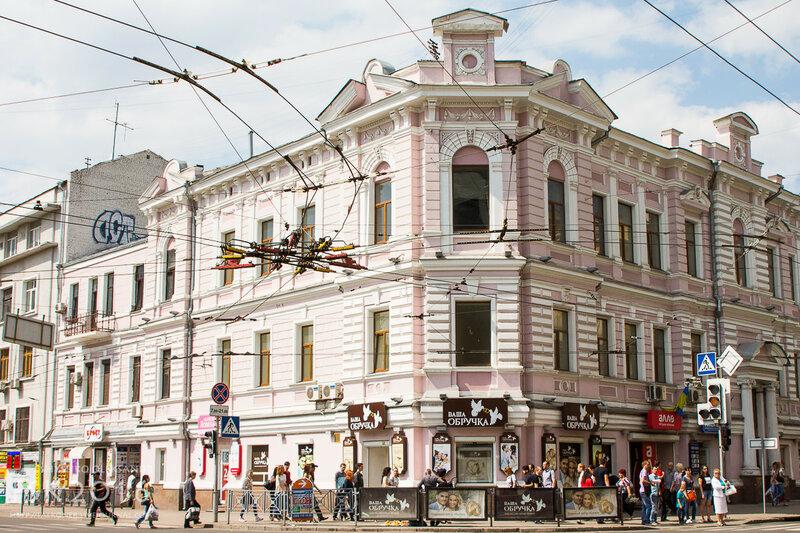 kharkiv-11.jpg