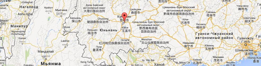 Куньмин— город большой, просторный. Но в череде прочих китайских городов, что встре