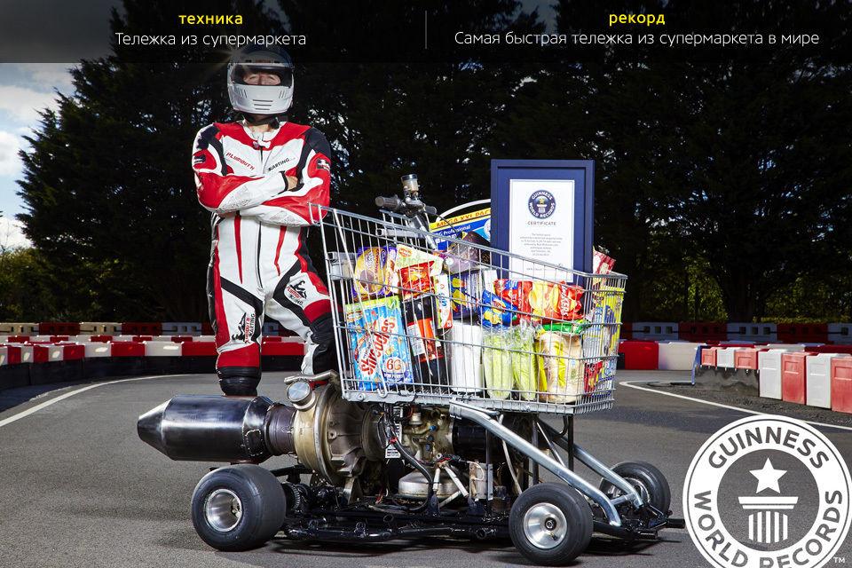 Мэтт Маккоун построил идеальное транспортное средство для любителей шоппинга — тележку с модифициров