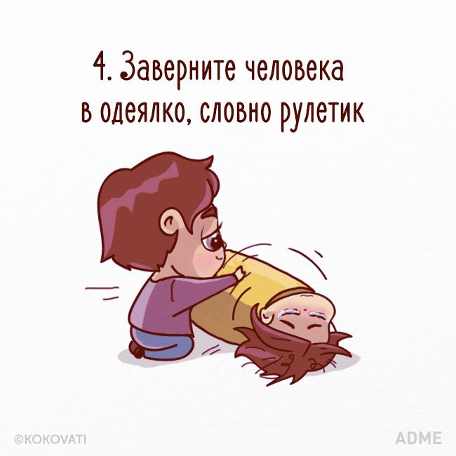Как заботиться огрустном человеке