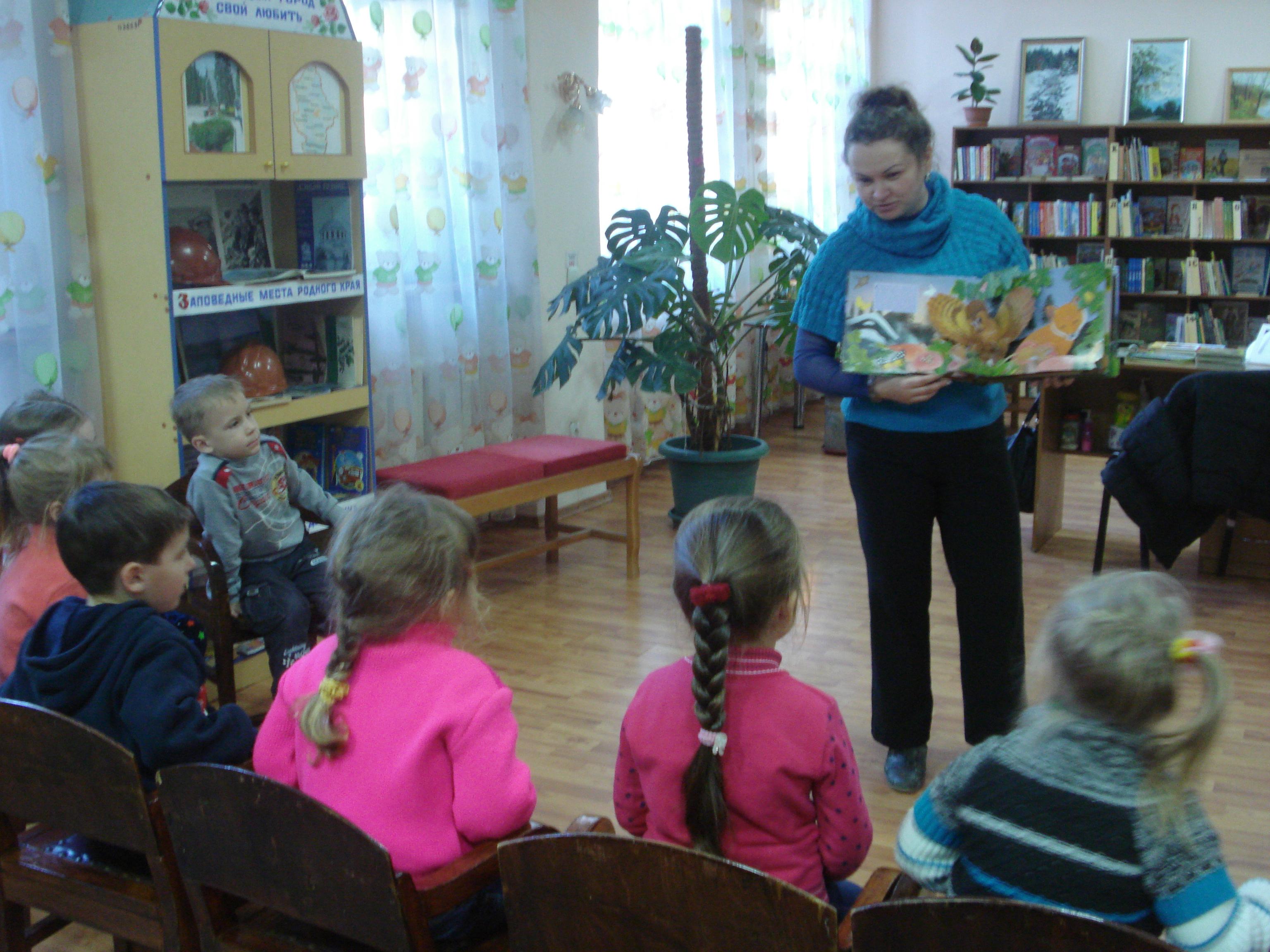 сказочная осень, в гостях у феи природы, экологическое воспитание детей, донецкая республиканская библиотека для детей, детский сад 304