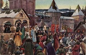 Избрание на царство.