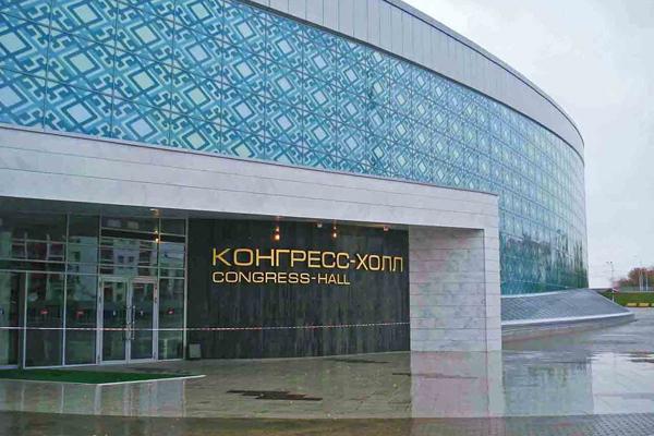 Уфимский конгресс-холл признан одним из наилучших конгрессных центров РФ