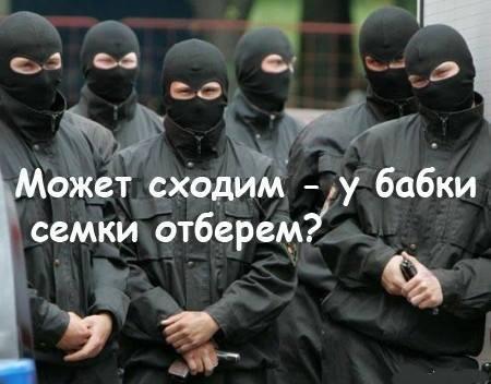 3-го организатора беспорядков наовощебазе №4 приговорили кгоду колонии