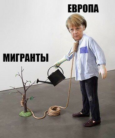 Россия и Запад: Политика в картинках #22