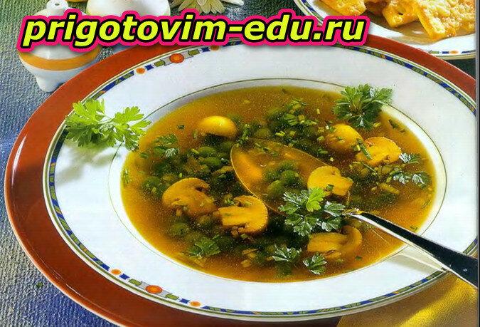 Грибной суп с горошком