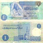 Ливия, 1 динар, 1988 год