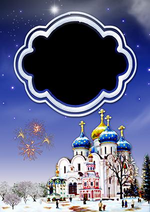 Фоторамка на Новый год с праздничным салютом над храмом ночью
