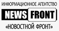 V-Лого-NewsFront