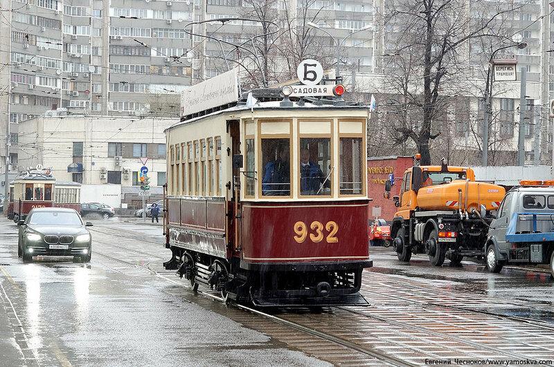 15. Парад трамваев. 16.04.16.15..jpg