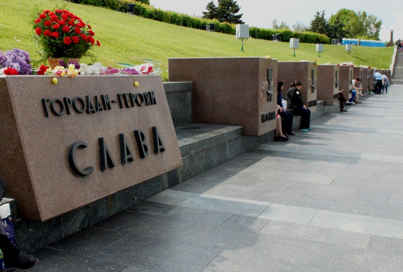 Мемориальная аллея городов-героев