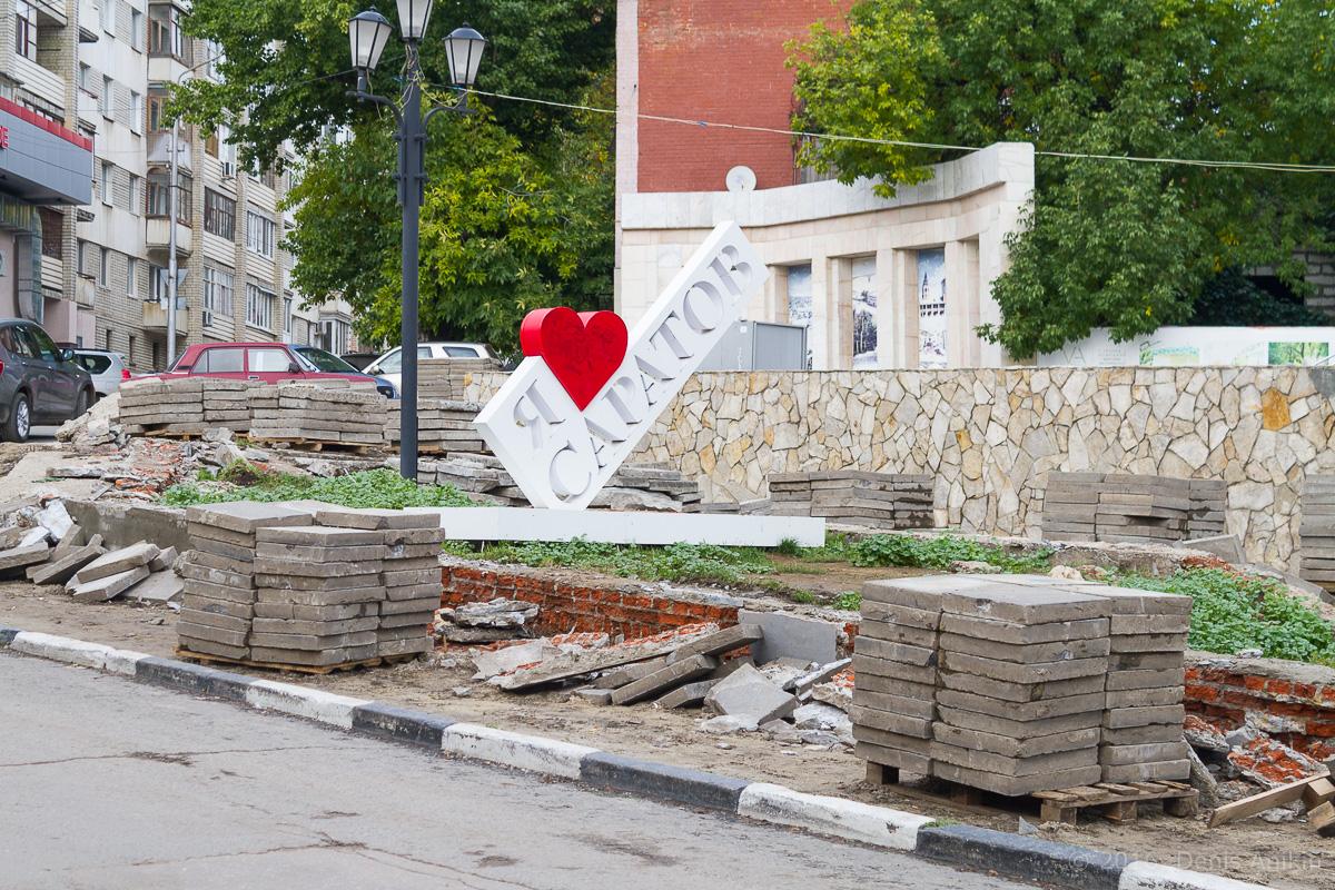 Строительство пешеходной зоны Саратов фото 26