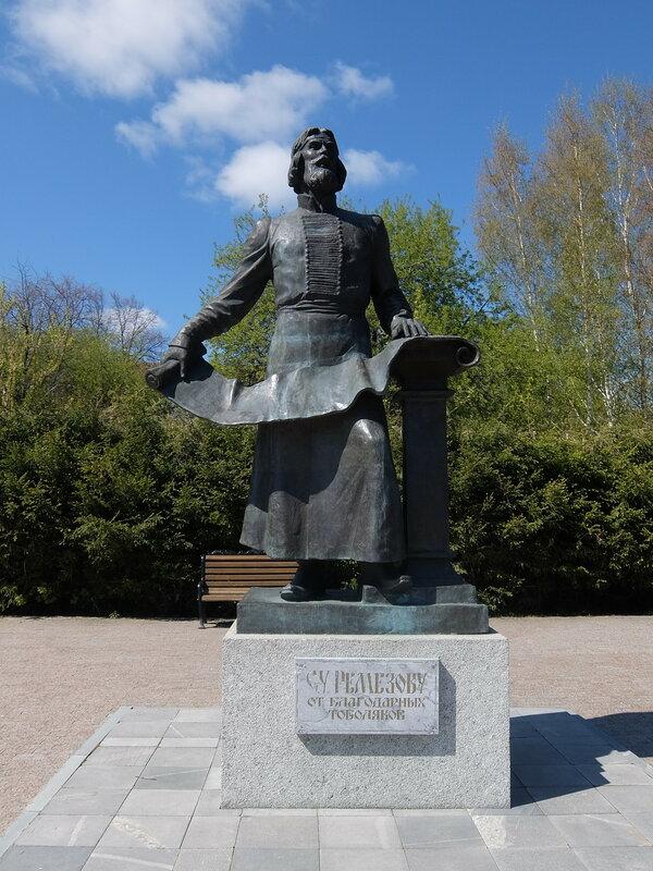 Тобольский Кремль - Памятник Ремезову