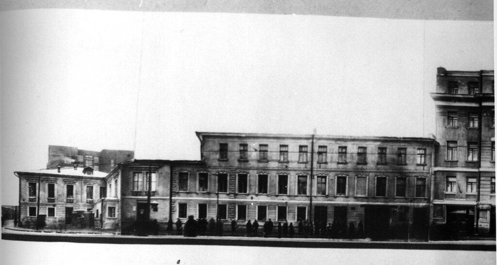1933_3.jpg