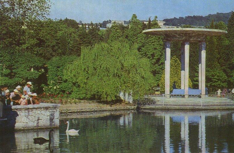 Сочи. Дендрарий. Лебединое озеро. Фото В.Панова, 1977