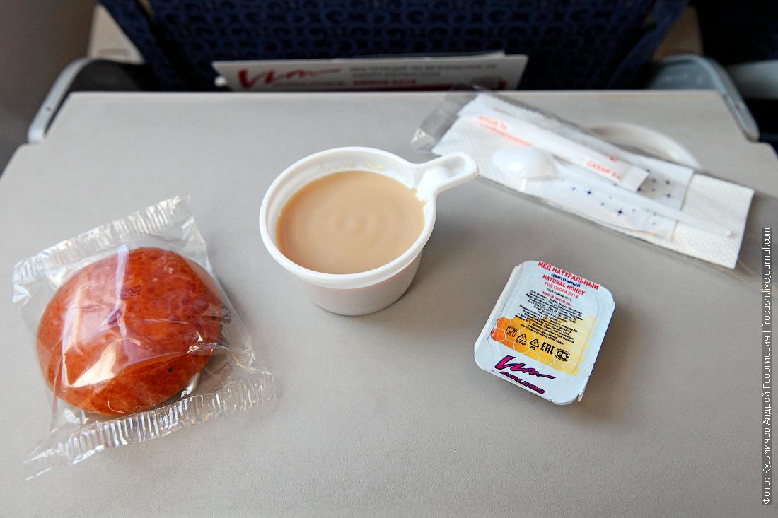 еда в самолете A319 ВИМ-Авиа