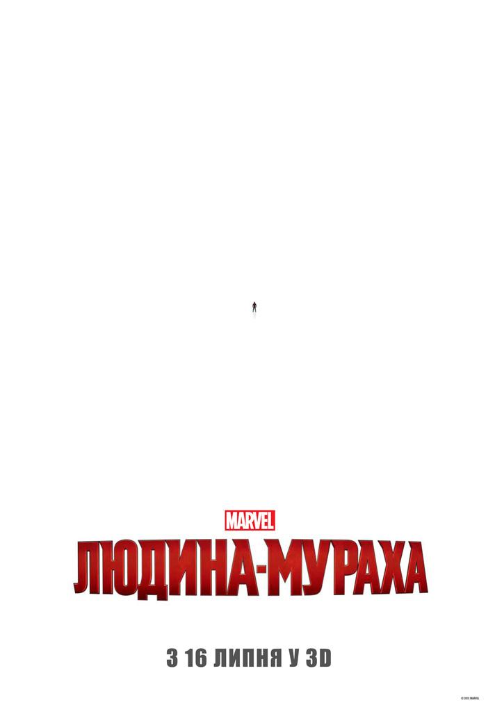 Ant-man teas 70x101_Coraline 70x101.qxd.qxd
