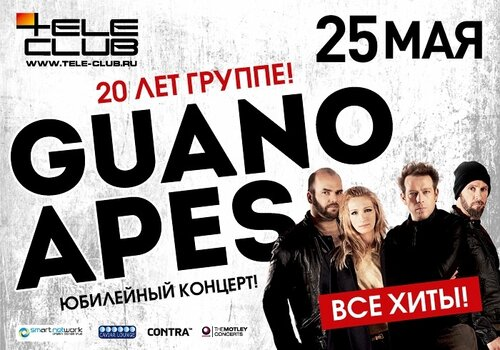 Guano Apes 20 year