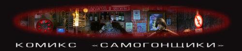 http://img-fotki.yandex.ru/get/5401/108867514.a/0_e8e17_4a2f5f38_L.jpg