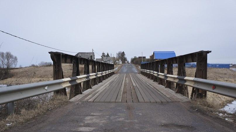 Старый немецкий мост, alexbelykh.ru