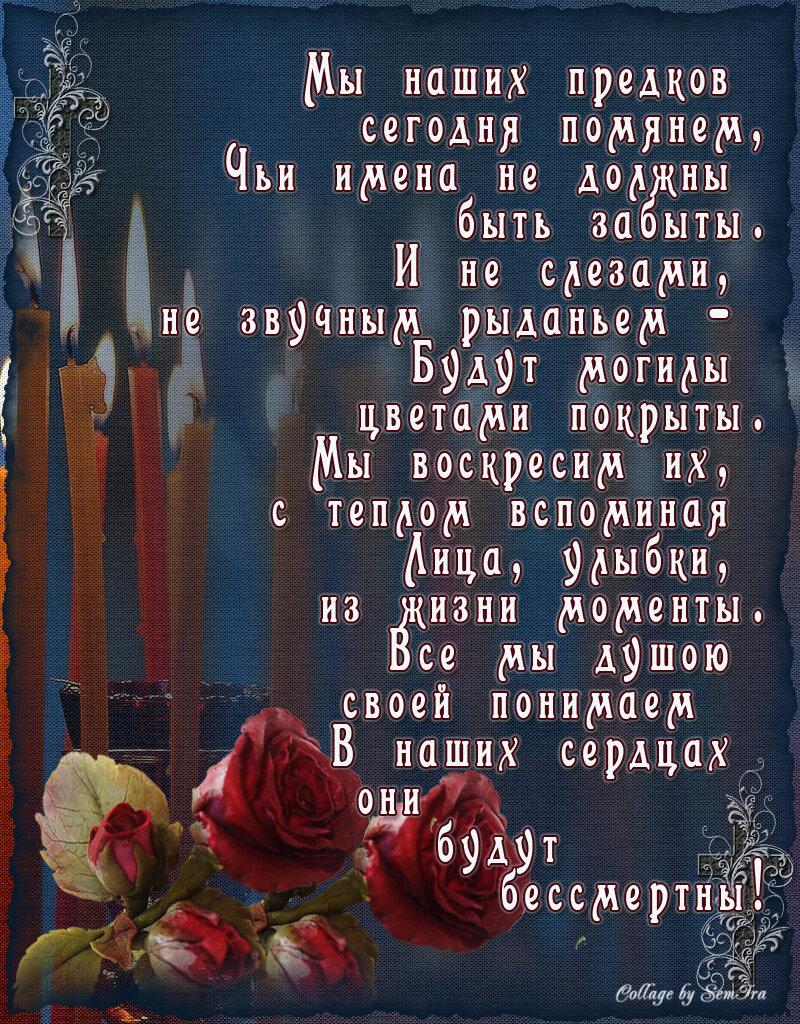 Похороны открытка текст 28