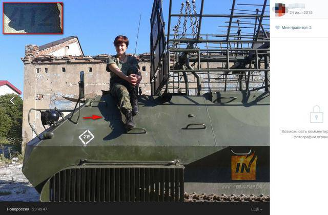 """Российский комплекс СПР-2М """"Ртуть-БМ"""" зафиксирован на Донбассе. ФОТОфакт"""