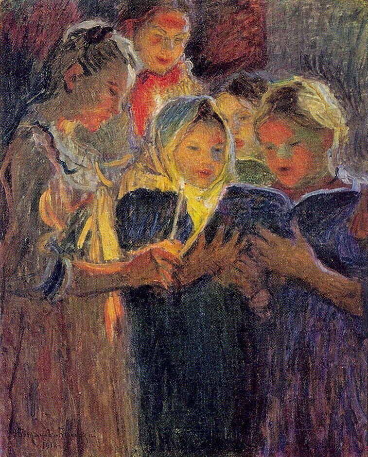 Хор девочек. 1916 Х., м. 97.5х79.8 Кострома.jpg