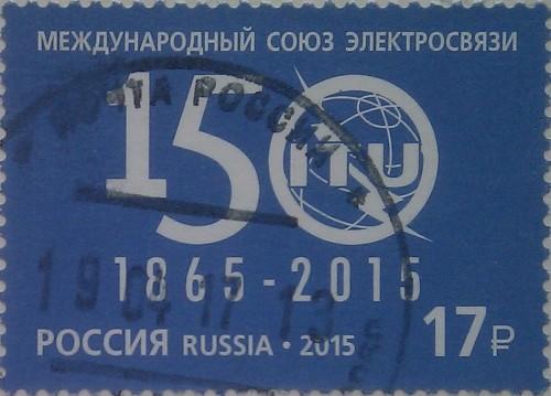 2015 союз связи 150 лет 17