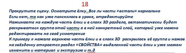 https://img-fotki.yandex.ru/get/5401/231007242.1c/0_1151a7_a86f651b_orig