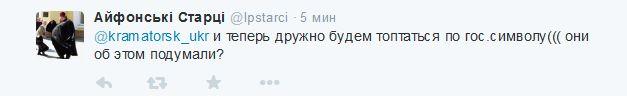 FireShot Screen Capture #2503 - 'Краматорск в Твиттере_ «А у нас на центральной площади огромный герб нарисовали_ #Краматорск http___t_co_ozxA0e0Nz1»' - twitter_com_kramatorsk_ukr_status_588346637187215360.jpg